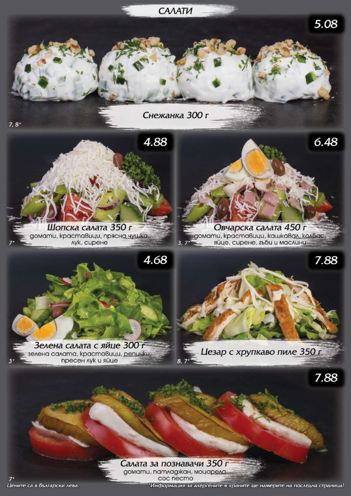 new-menu-lozenec_000