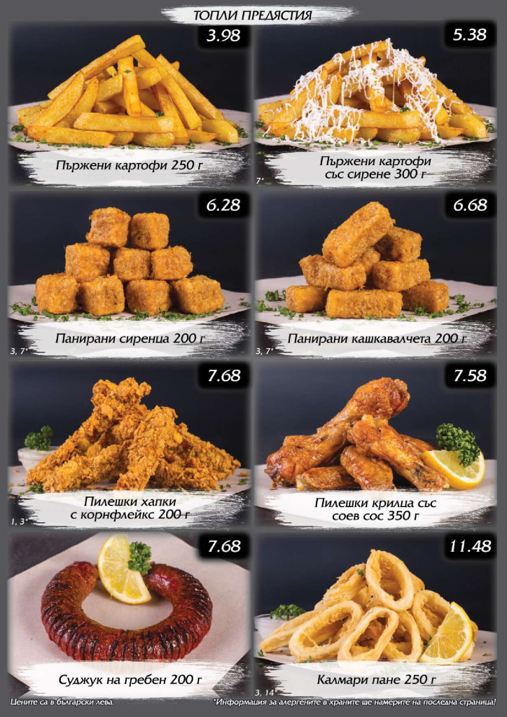 new-menu-lozenec_005
