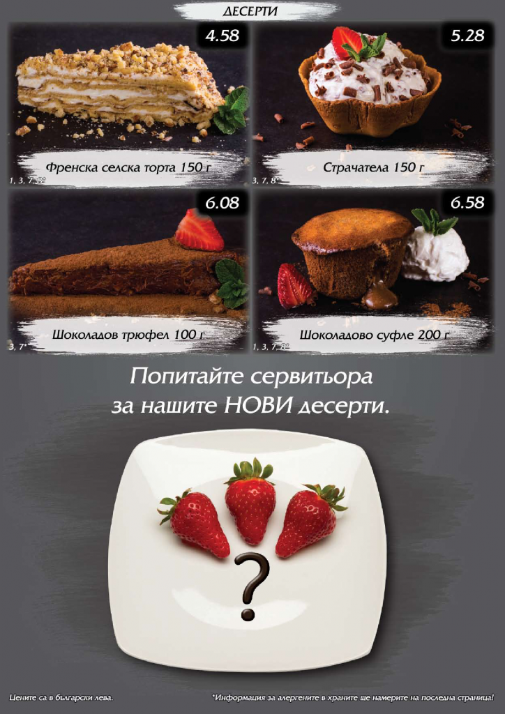 new-menu-lozenec_012